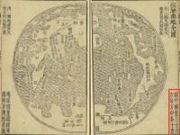 伪造的西方古文明(3)西方人发明了经纬线?