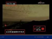 伪造的西方古文明(4)汤若望编撰了中国农历?