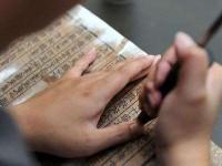 雕版印刷術傳承千年,瀕臨失傳