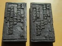 日本更换年號,年號的發明之國中國還有年號嗎?