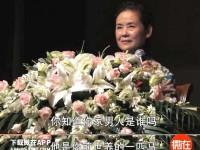 在中国,为什么会男尊女卑?